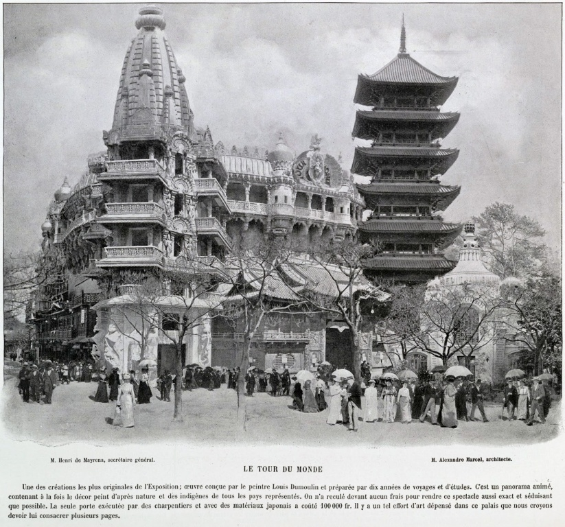 Exposition Universelle Paris 1900 - npcmedia - webchronique - img n°(2)