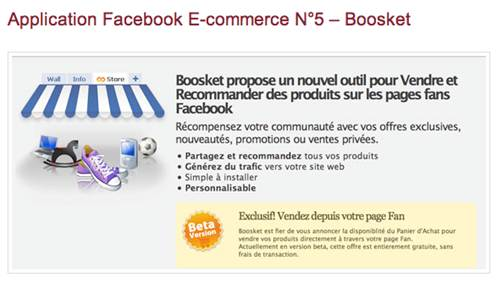 fcommerce ecommerce facebook social shopping 3   webchronique Facebook : publicité et e commerce