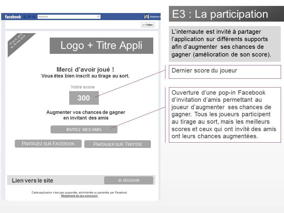 Application jeu-concours Facebook - img n°(20) - npcmedia